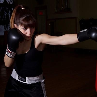 Cardio kickboxe jeudi 19:00